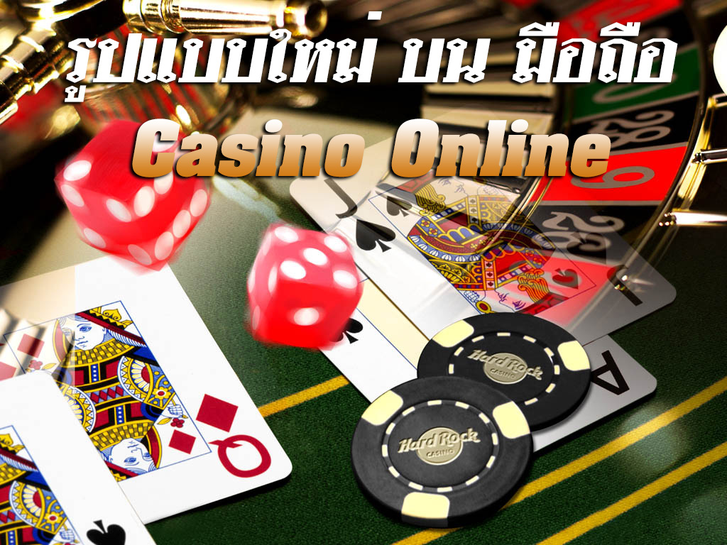 HQ-Casino-Wallpaper