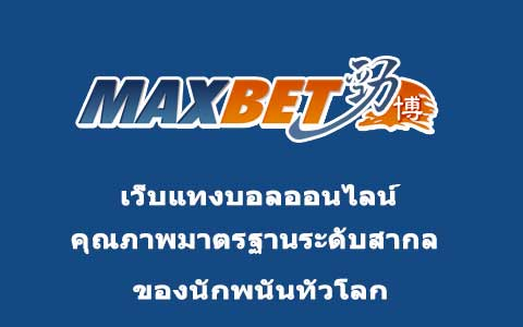 footballbetting